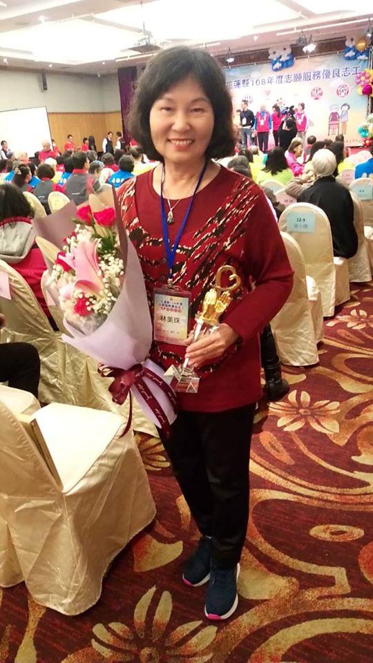 108年志願服務榮譽榜 長青組  林美珠