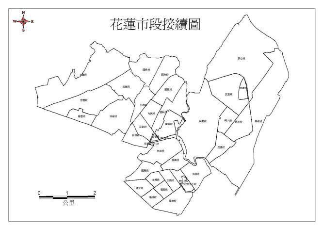 花蓮市_段圖