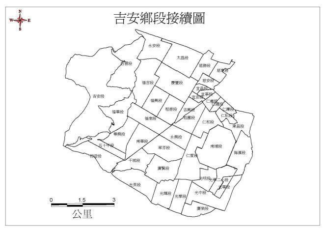吉安鄉_段圖