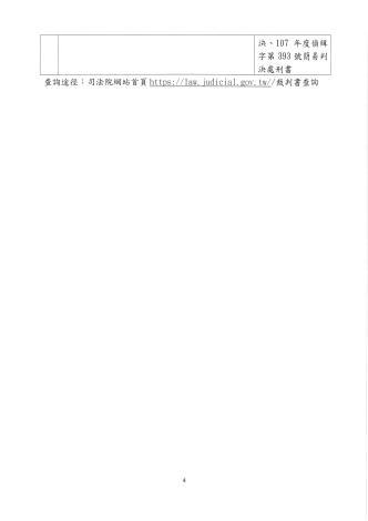 part_91238_4961016_23112.jpg