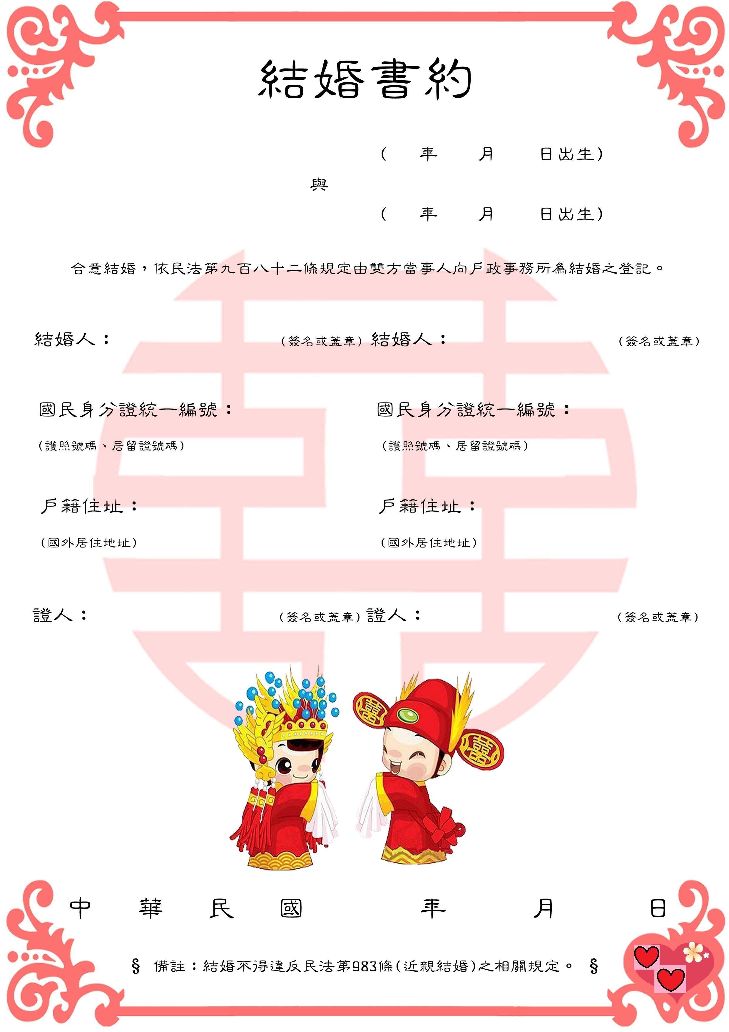 joytokey 中文 版 下載
