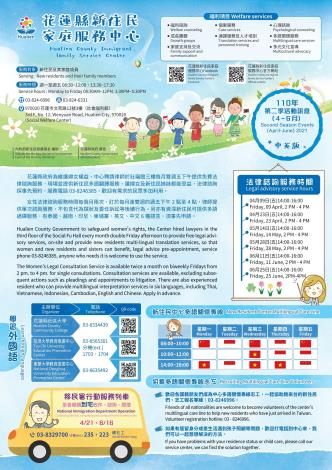 11004-06月活動訊息-中英版_page-0001