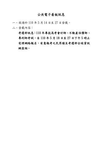 376550000A_1100089714_ATTACH2 (2)_page-0001