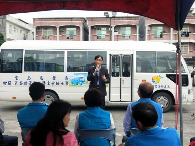 幸福巴士_201217_38