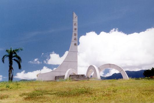 北回歸線標紀念碑