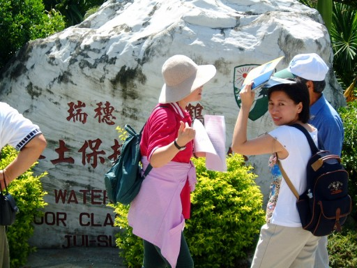水土保持戶外教室-值得全家出遊的好去處