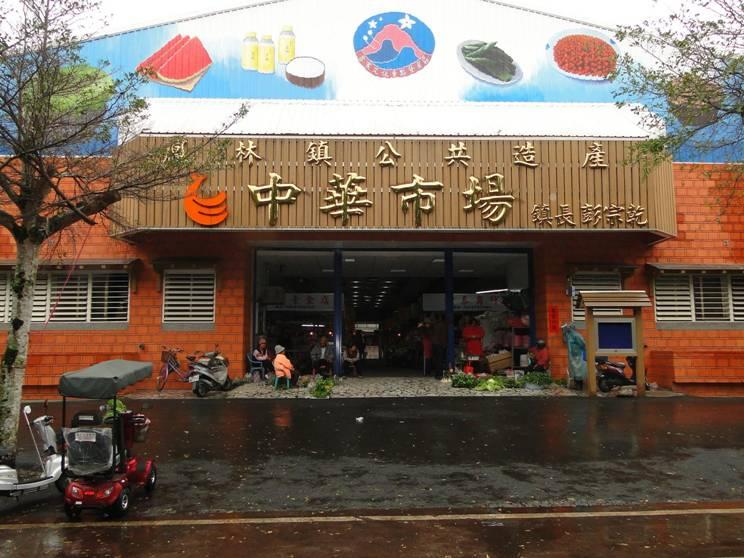 中華市場(景一)