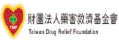 財團法人藥害救濟基金會