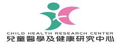 兒童醫學及健康研究中心