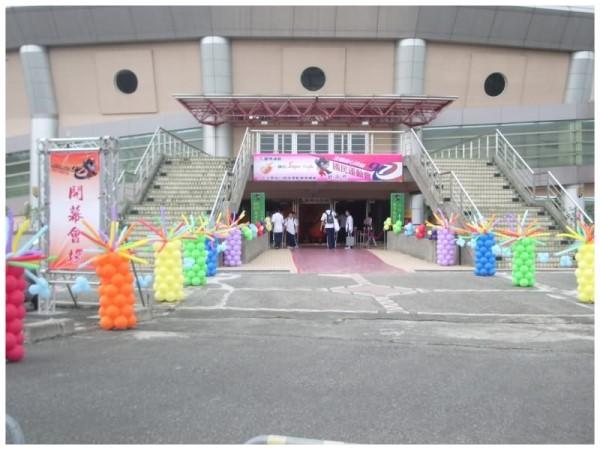 花蓮縣立體育場大門