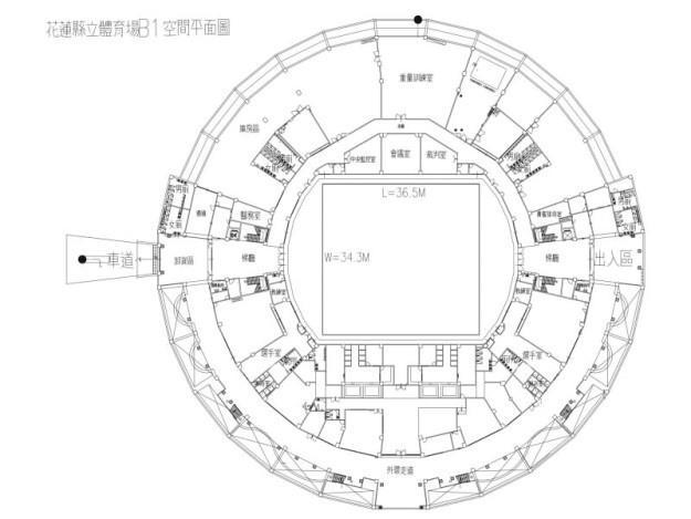 花蓮縣立體育場B1空間平面圖