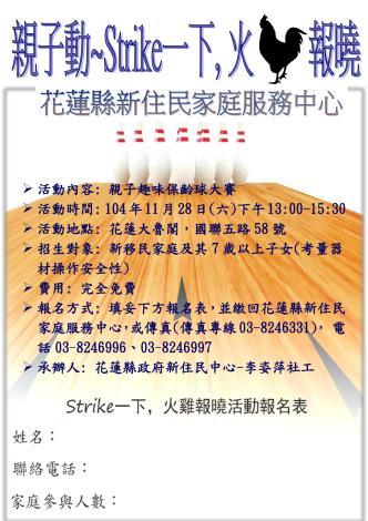 part_57116_6106868_95737.jpg