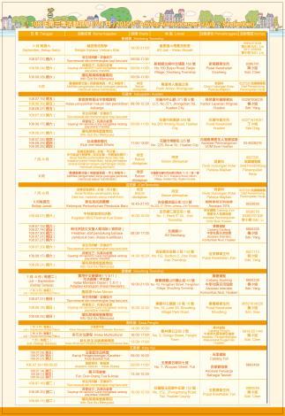 社會處_新住民季刊108第三季7-9月_26x38cm雙彩-中印文-0621-2.jpg