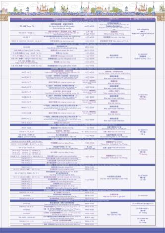 社會處_新住民季刊109第三季7-9月_A3雙彩-中越文=0706-2