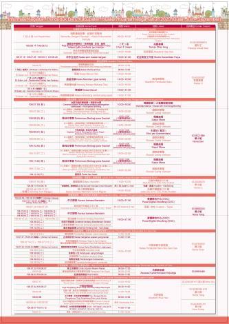 社會處_新住民季刊109第三季7-9月_A3雙彩-中印文=0707-2