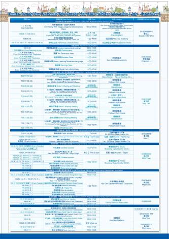 社會處_新住民季刊109第三季7-9月_A3雙彩-中英文=0706-2