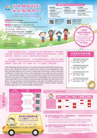 10910-12月活動訊息-中印版-01