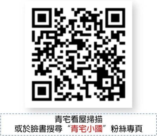 臉書青宅小國