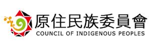 原住民委員會