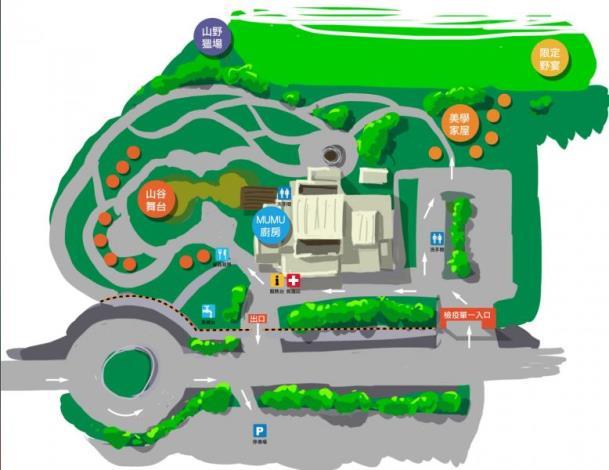2021縱谷原遊會部落食樂園3