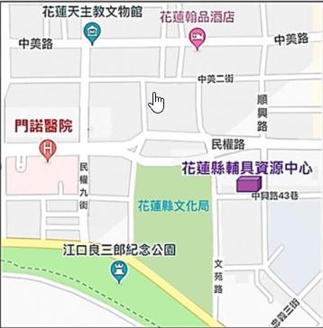 輔具中心位置地圖